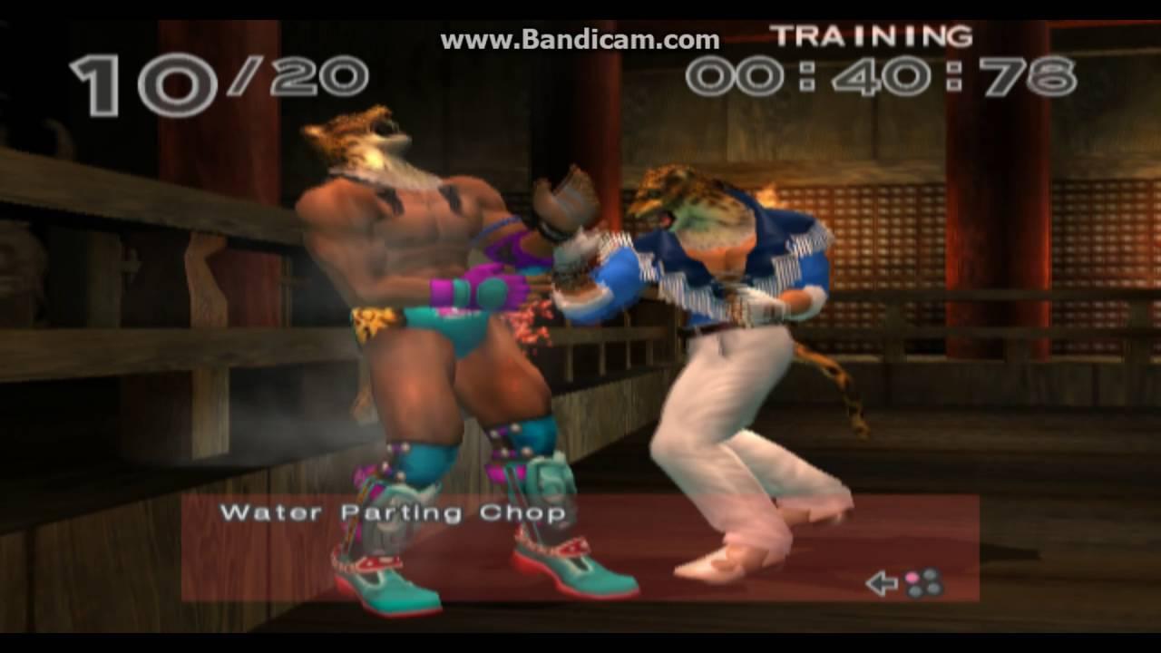 Tekken 4 King Combo Challenge Youtube