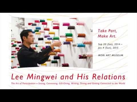 """Lee Mingwei and His Relations: The Art of Participation"" AUDIO GUIDE"