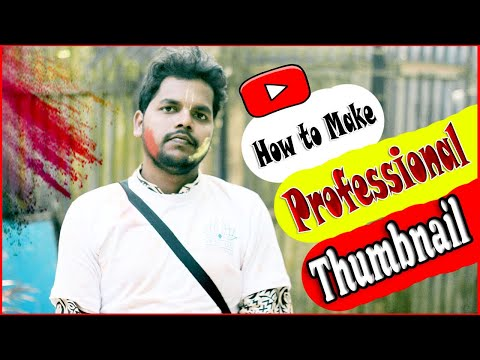 How to Create YouTube Video Thumbnail With Photoshop HD 3D 4K Thumbnails