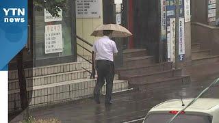 [날씨] 오늘까지 곳곳 장맛비...흐리고 후텁지근 / YTN