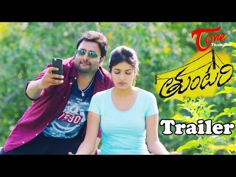 Tuntari Movie Trailer | Nara Rohith, Latha Hegde, A R Murugadoss