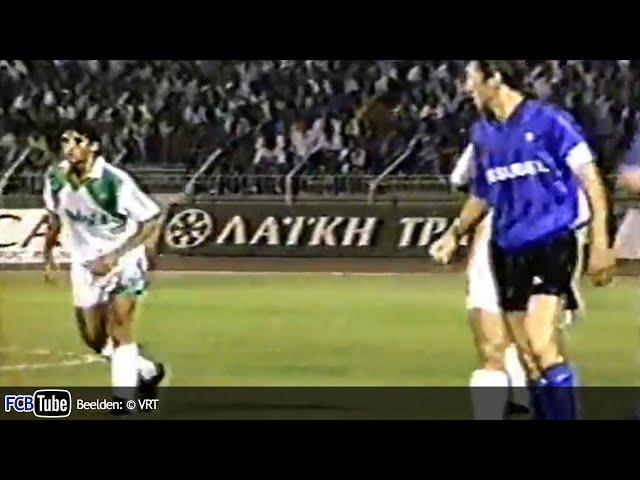 1991-1992 - UEFA-Cup - 01. 16de Finale - Omonia Nicosia - Club Brugge 0-2