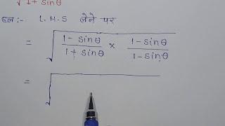 Mp board maths class 10th निर्दिष्ट कार्य 9.1 (5)