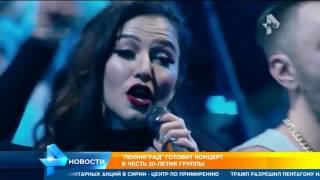 """Шнур готовится к празднованию 20-летия """"Ленинграда"""""""