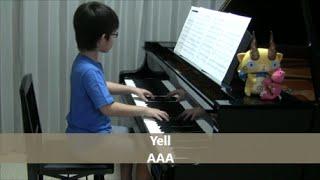 【8歳】Yell AAA 『進研ゼミプラス』CMソング