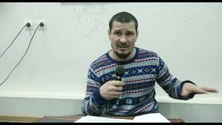Семинар бывшего члена Хизб ут Тахрир thumbnail