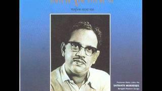 Amar E Gaane Swapno Jadi Ane -Satinath Mukherjee