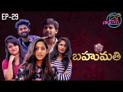 FRUITS - Telugu Web Series EP29 || బహుమతి