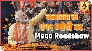 Varanasi: Modi To Hold Mega Roadshow Today | ABP News