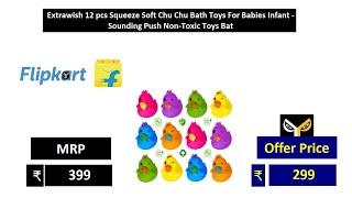 Extrawish 12 pcs Squeeze Soft Chu Chu Bath Toys For Babies Infant Sounding Push Non Toxic Toys Bat