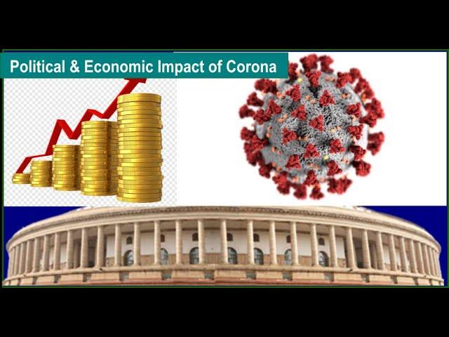 Political & Economic Impact of Corona | Swatantra TV | Sunday 26th July 2020