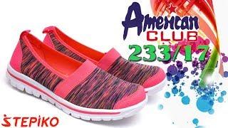Женские балетки AMERICAN CLUB 233/17. Видео обзор от WWW.STEPIKO.COM