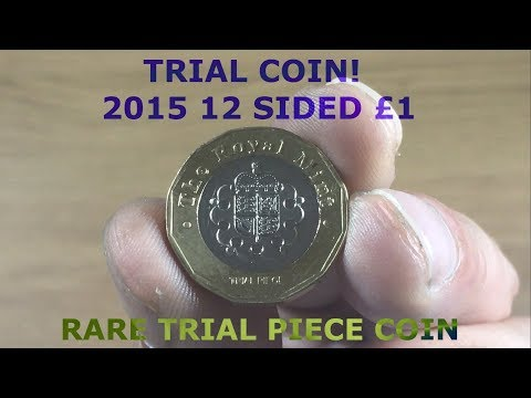 *RARE* 2015 TRIAL/TEST £1 COIN || 12 SIDED || (ROYAL MINT)