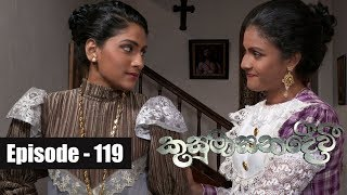 Kusumasana Devi | Episode 119 06th December 2018 Thumbnail