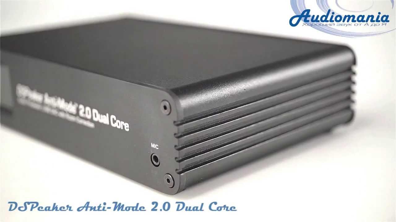 Цифровой акустический корректор DSPeaker Anti Mode 2 0 Dual