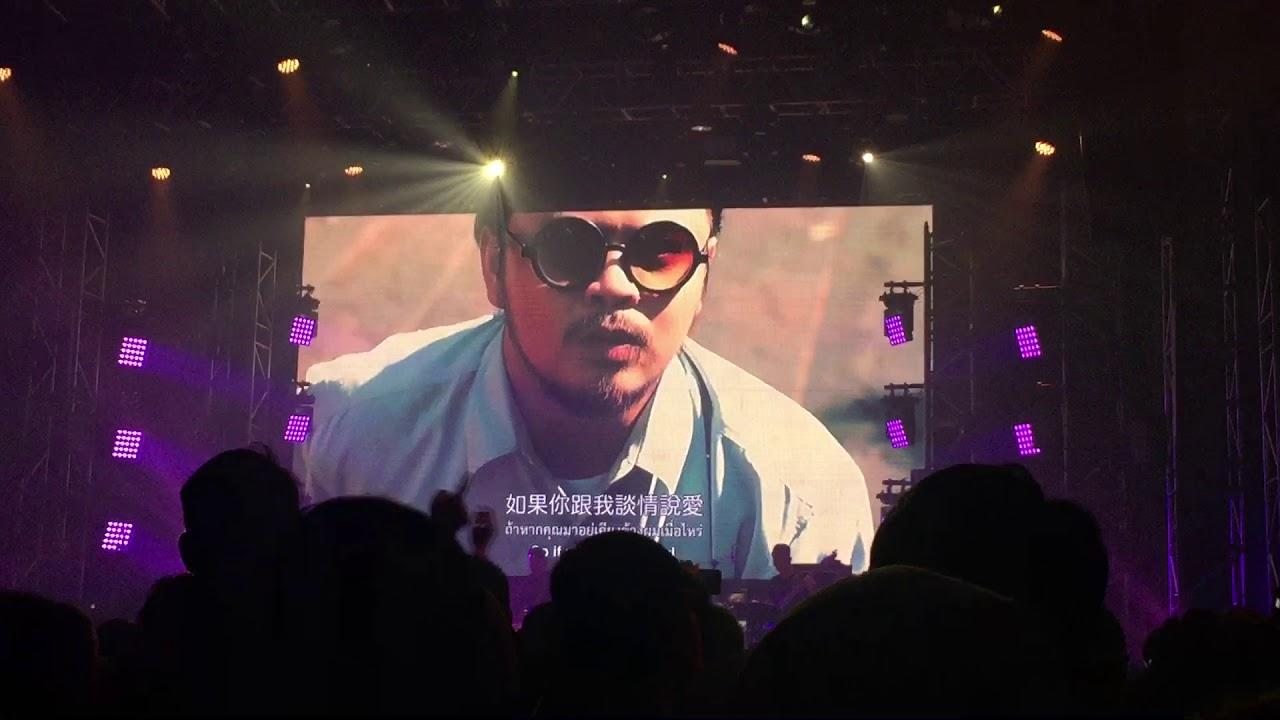 飆高音&安可曲#Namewee黃明志4896世界巡迴演唱會臺北站 - YouTube