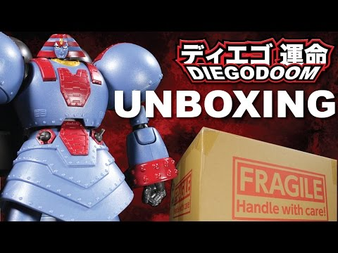 Super Robot Chogokin Giant Robo(ジャイアント・ロボ) The Animation Version Unboxing