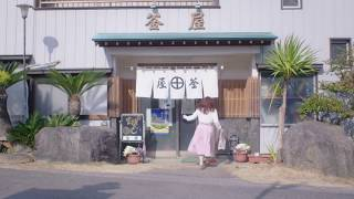 카와에이리나(川栄李奈) 일본 광고 영상 ! 이름 그대로 카와이! 귀여운 ...