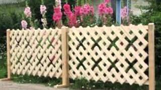 Декоративные ограждения на садовом участке(Самую главную роль, играет внешний вид участка, то есть его оформление.Ограждения, которые используются..., 2014-04-28T03:35:22.000Z)