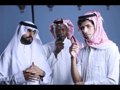 فلم صنع في السعوديه made in saudi arabia Film motarjam