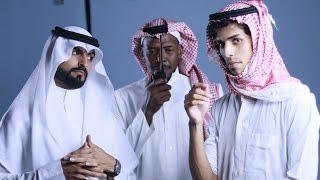 فلم صنع في السعوديه made in saudi arabia Film