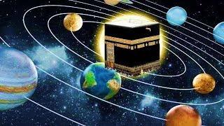 কাবা ঘরের অজানা রহস্য।Mystery of khana Kaaba