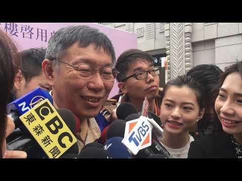統獨是「假議題、真問題」 柯文哲:中華民國與台灣為最大公約數