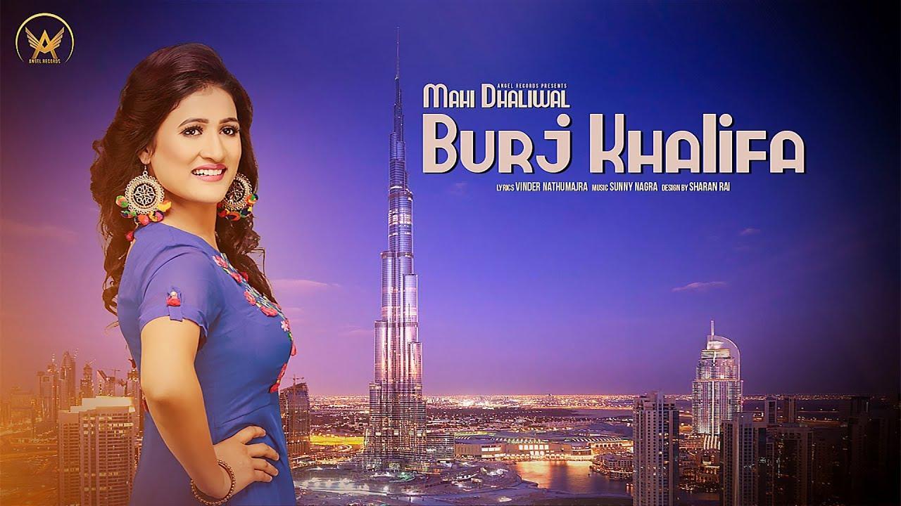Burj Khalifa || Mahi Dhaliwal || Latest Punjabi Song 2017 || Angel Records