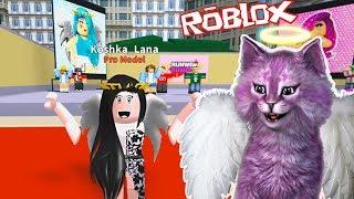 sono un angelo su una pista FASHION SHOW nel modello di moda ROBLOKS Rumble ROBLOX gatto LANA
