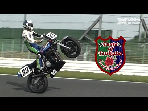 This is a motorbike race that reminds us of AMA superbike championships in the 1980's