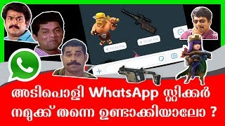 Here is how to create and send custom WhatsApp stickers | no coding