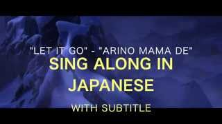 """Let It Go"" in Japanese - Sing along with subtitle!"