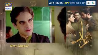 Qurban Episode 27 ( Teaser ) - ARY Digital Drama