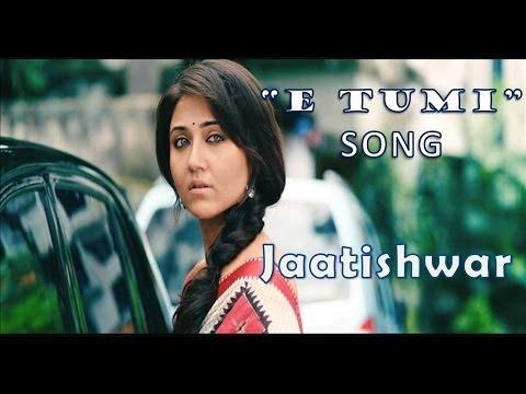Bondhu tomay lyrics