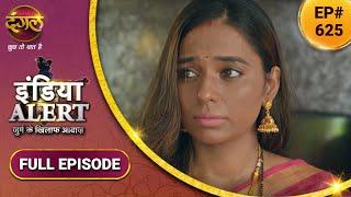 India Alert  इंडिया अलर्ट  New Full Episode 625  Bahu Ho To Gauri  बहु हो तो गोरी  Dangal TV