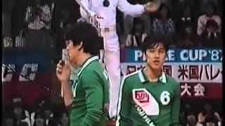 ピースカップ '87 バレーボール男子(1987年) 富士フィルム(日本)vs現代自動車(韓国)