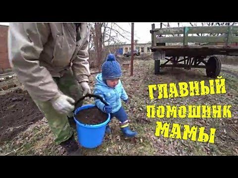 Главный помощник мамы на огороде / Автомат спас от пожара - один день из жизни / Семья в деревне