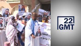موريتانيا.. مدونون يبدون خوفهم من التضييق على الحريات