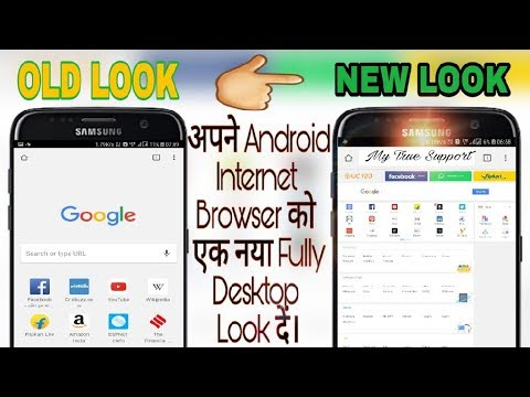 [Hindi] How to get fast internet browser | waptrick | chrome browser | fast browser | new chrome.