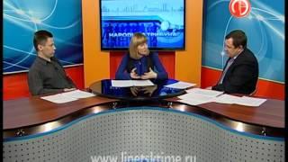 """Программа """"Народная трибуна"""", 08.04.14г., телеканал """"Липецкое время"""""""