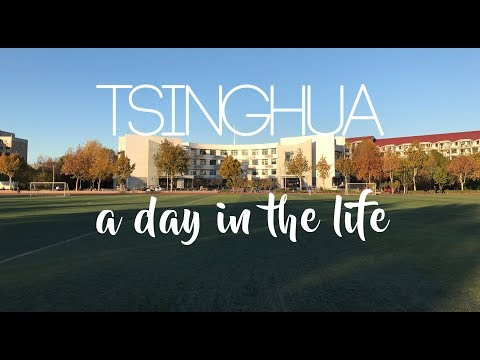 Tsinghua | A day in the life