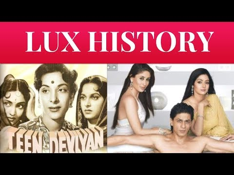 Lux Soap and Bollywood Actresses Through the Years| Bollywood Actresses in Lux Advertisements