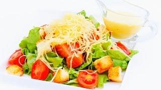 "Готовим вкусно и быстро салат ""Цезарь"". Preparing delicious and quick Caesar salad."