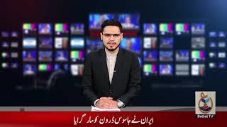 Bethat News -9th November 2019 - 2pm