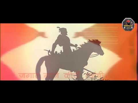 भगवा झेंडा महान | शिव गीत bhagava zenda mahan - shivjayanti 2018 new song