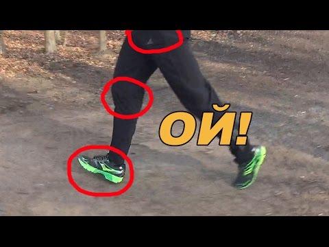 Болят суставы стопы при беге