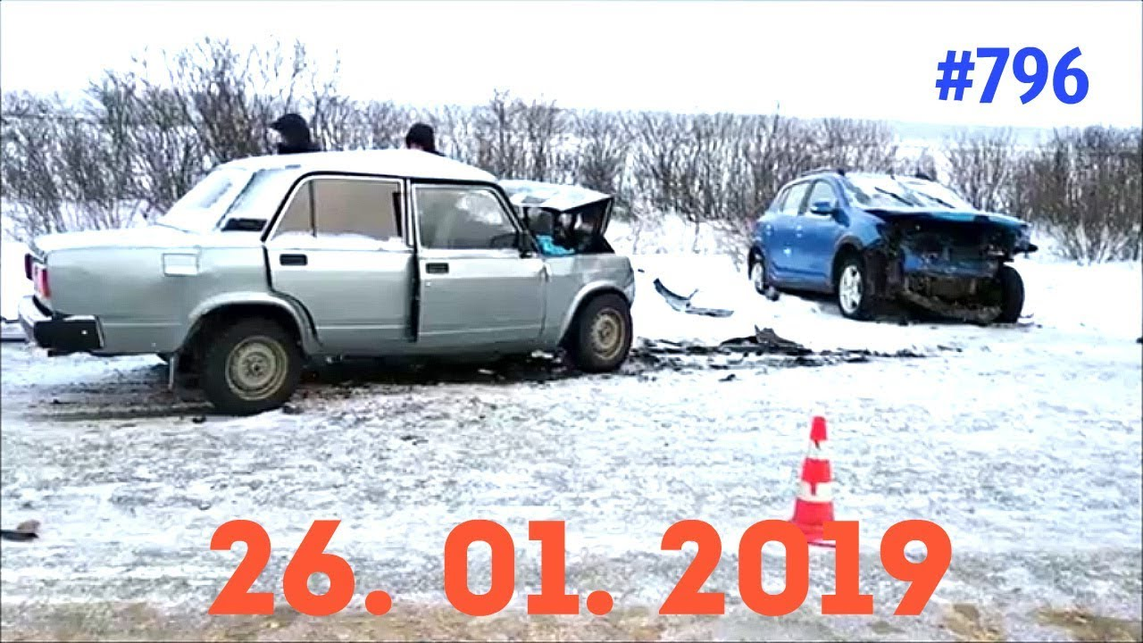 ☭★Подбора Аварий и ДТП/Russia Car Crash Compilation/#796/January 2019/#дтп#авария
