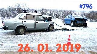Смотреть видео ☭★Подбора Аварий и ДТП/Russia Car Crash Compilation/#796/January 2019/#дтп#авария онлайн