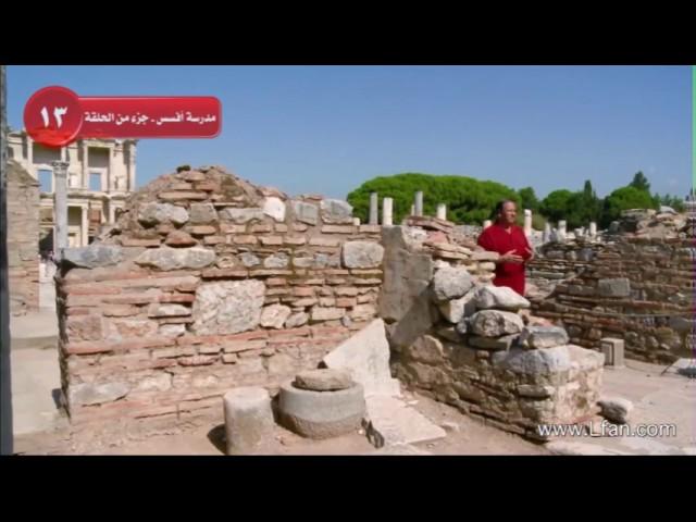 13 لماذا يصلي بولس لأجل روح الحكمة في كنيسة أفسس؟