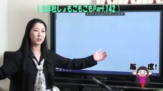 kaori学 2015/11/09 玄洋社しょもごもごもPart.142